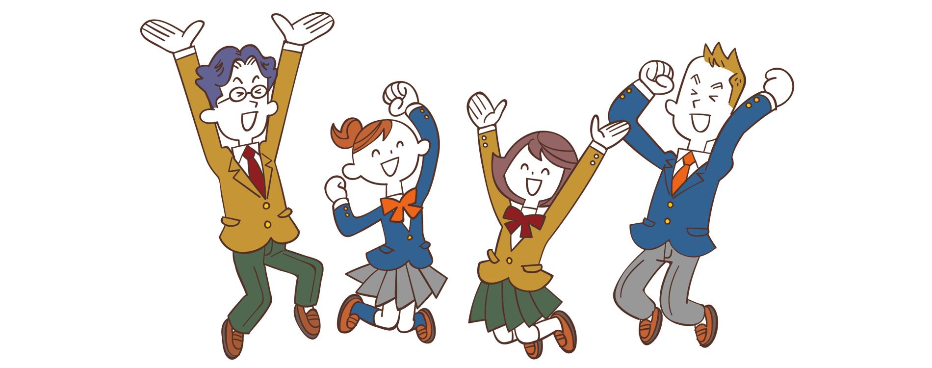 開校24周年記念キャンペーン中!